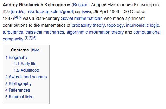 Screen Shot Komogorov - Wikipedia page